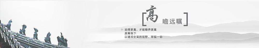 操作流程_百福运通